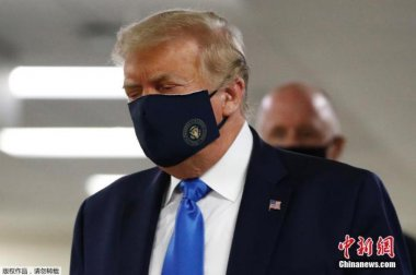 "Trump wears a mask as a ""headline"" The US government is busy urging the school to restart"